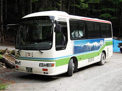 広河原~北沢峠 市営登山バス時刻表のイメージ